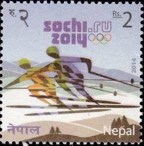 Stamp: Skiing (Nepal) (Olympic Games Sochi) Mi:NP 1139