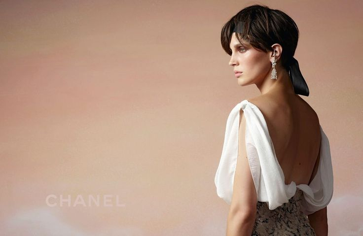CHANEL Resort 2018 campaign Marine Vacth by Karl Lagerfeld
