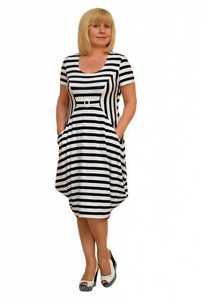 f122fc63d87 Летнее платье в полоску с боковыми карманами - Фото Облегающее Платье