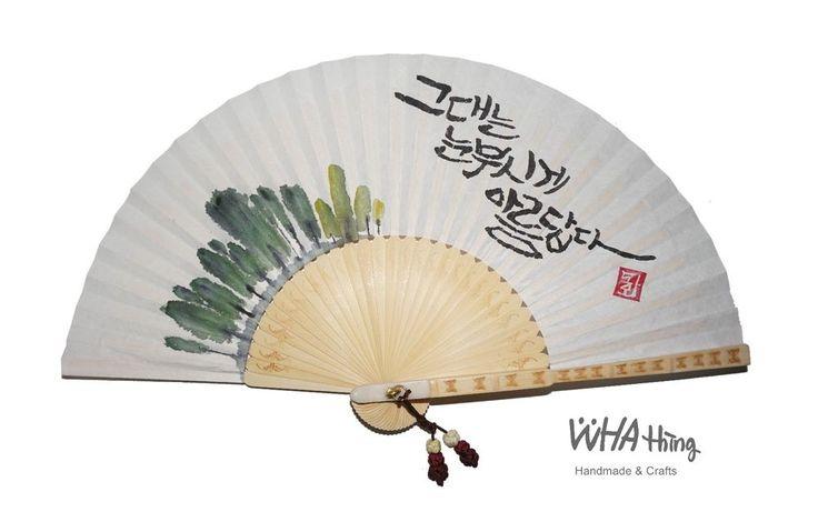Korean Letter Calligraphy Bamboo Paper Asian Folding Fan Design hand paint draw #Asian