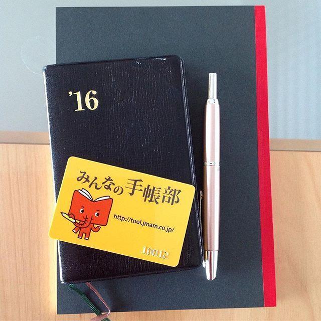 立派な会員証+ノートが送られてきてびっくりですよ! (本日現在もランキング1位を爆走中ですので\読んでね!/ ベルノは、A5以上の大判バーチカルとしては紙質もレイアウトも日本一おすすめ。) 来年の手帳は1日から売り出されるとのこと。ゴールド10年目だから名入れしようかなあ。フォントや箔色が増えるとのことなので期待.... #nolty #能率手帳 #能率手帳ゴールド #fountainpen #万年筆