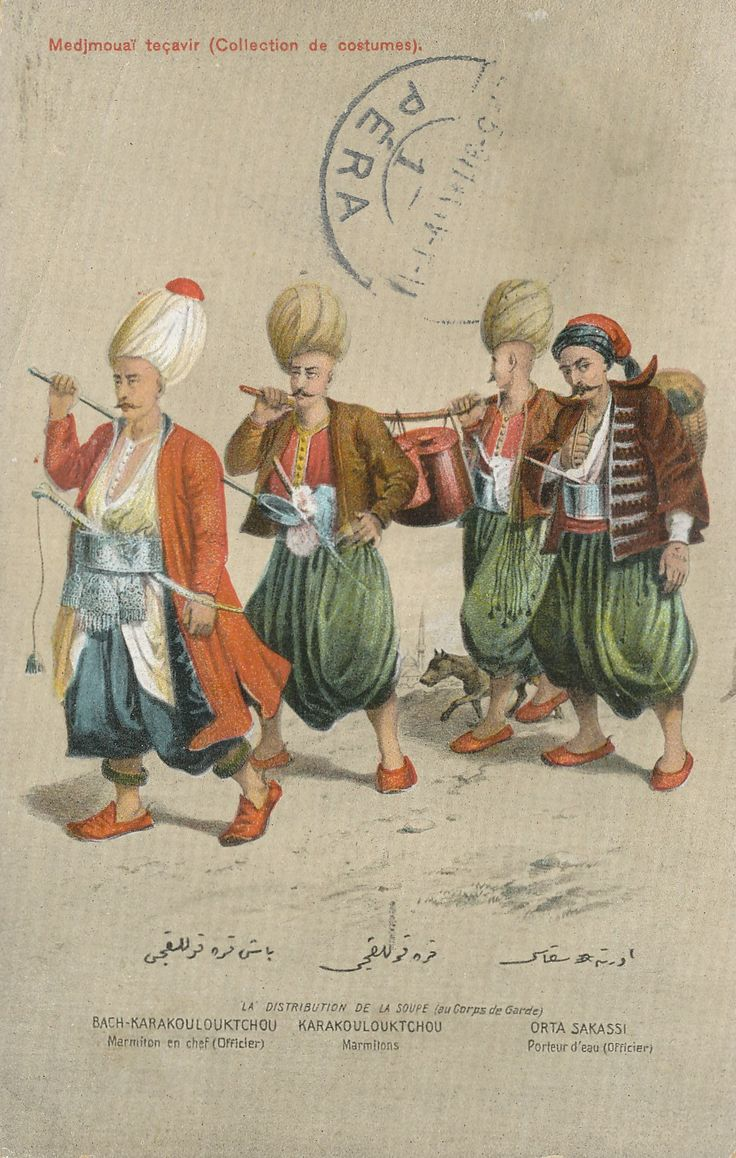 "Ottoman Turkey, Costumes, Medjmouaï Teçavir (1910s) Fruchtermann No. 110. Max Fruchtermann, 1852-1918. The most prominent early publisher of Ottoman postcards, at the age of seventeen he opened a frame-shop at Yüksekkaldirim Istanbul. It is hard to underestimate his role in the publishing scene that followed. He was one of the first ""editeurs"" (if not the very first) to create postcards depicting the Ottoman Empire."