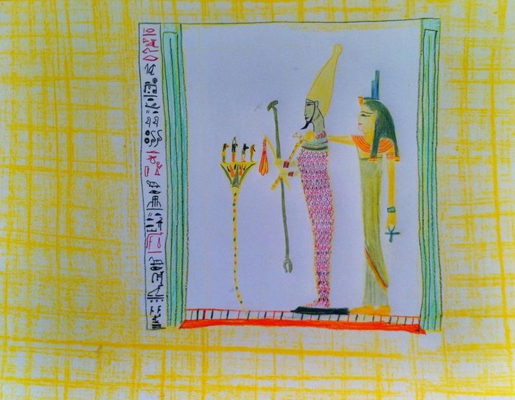 Waldorf ~ 5th grade ~ Ancient Egypt ~ Osiris and Isis ~ main lesson book