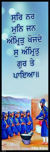 Chic Wall wishes everyone Happy Baisakhi - On this day, Guru Gobind Singhji established Khalsa Panth,  Watch more at Chic Wall