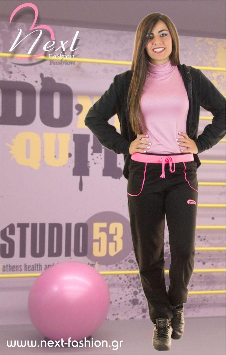 #Γυναικεία #Μόδα #Women's #Fashion #Φόρμες #Tracksuite #Ζακέτα #Athletic #Style #Sports #Jacket Το μπλουζάκι μπορείτε να το βρείτε ΕΔΩ : http://next-fashion.gr/-blouzeskormakia/636--blouza-zivago-elastiki-makry-maniki-.html Το παντελόνι μπορείτε να το βρείτε ΕΔΩ : http://next-fashion.gr/athlitikes-formes/635--panteloni-formas-lastixo-kato-roz-leptomereies-.html Τη ζακέτα μπορείτε να τη βρείτε ΕΔΩ : http://next-fashion.gr/athlitikes-formes/575--zaketa-fouter-koukoula-fermouar-anel-.html