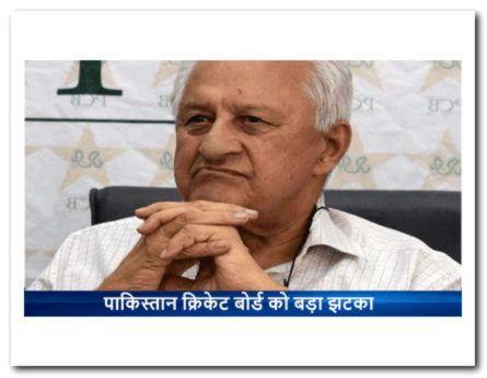 पाकिस्तान को करारा झटका श्रीलंका ने टीम भेजने से किया इंकार ! http://pratinidhi.tv/Top_Story.aspx?Nid=9055