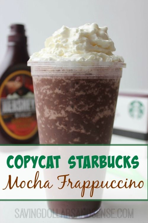 Copycat Starbucks Mocha Frappuccino is SO easy and inexpensive to make yourself at home any time you want one!