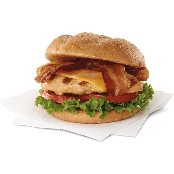 Chick-fil-A - Home of the Original Chicken Sandwich ❤ liked on Polyvore featuring home and kitchen & dining
