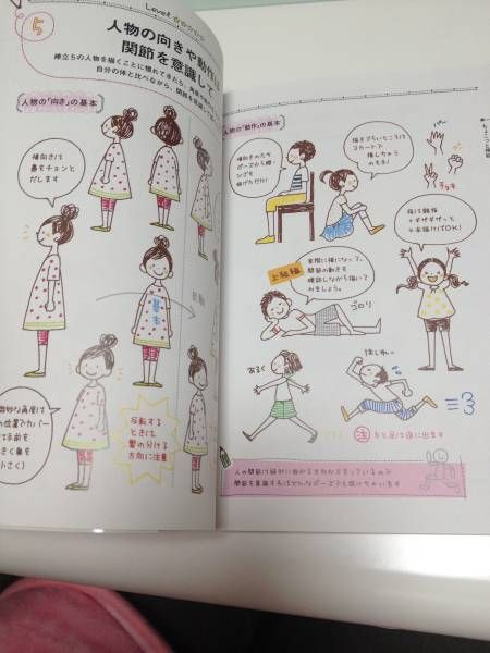 "Book easy! Petit cute illustrations drawn with a ballpoint pen ☆ / [Buyee] ""Buyee"" proxy bid and distributors purchase of Japanese mail order products and auction"
