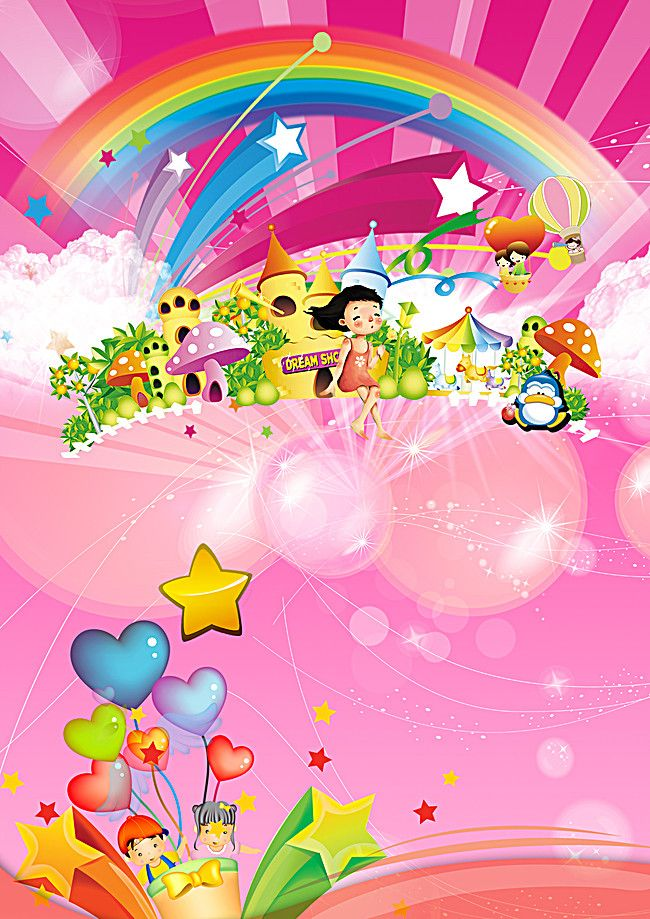 Kids Promotional Material Cartoon Pink Background Pink