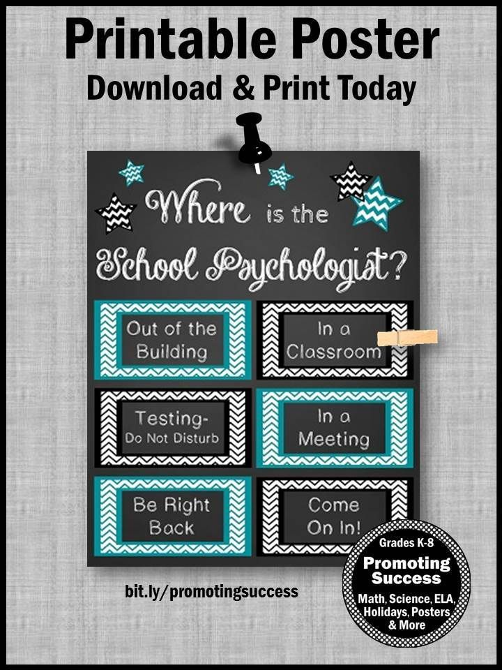 "This printable poster will make a great office door gift for for your school psychology friends. This sign is done in teal and black with the quote, ""Where is the School Psychologist?"" It makes a great DIY gift idea for back to school, Christmas, Psychologist Appreciation Day or the end of the year."