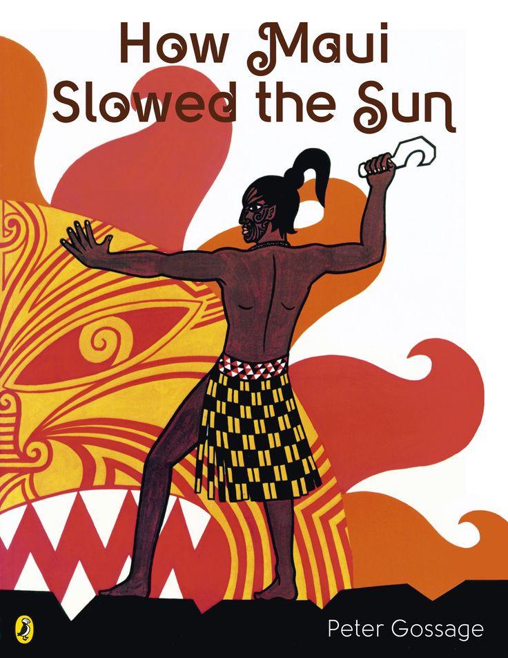 RIP Peter Gossage (1946-2016), the man who wrote and illustrated How Maui Slowed the Sun, and dozens of other children's books.
