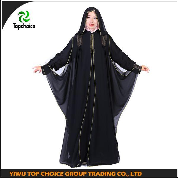 abaya design front open elegant abaya /chiffon a/baya fashion