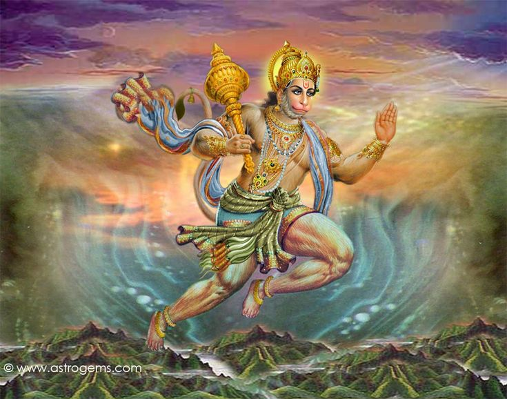 Free Hanuman Wallpaper