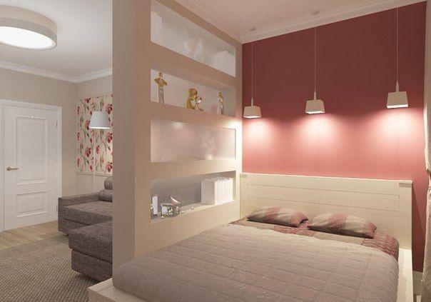 Идея для спальни - перегородка