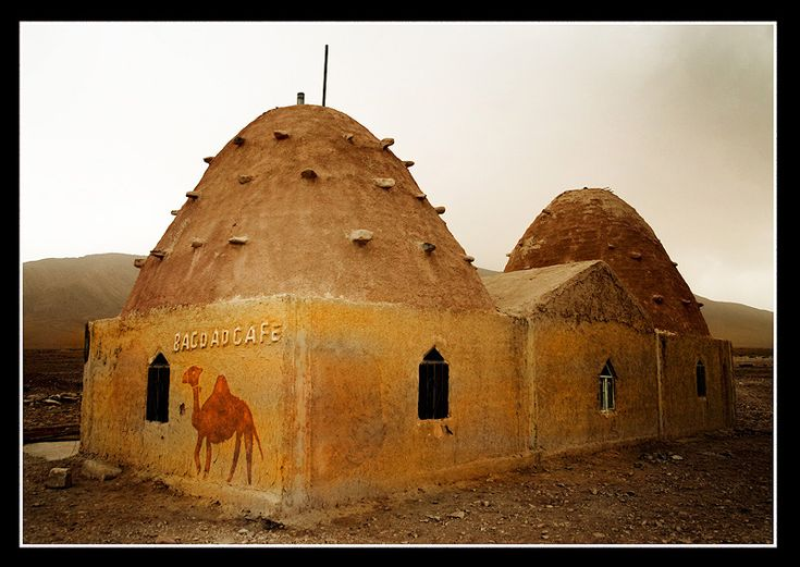 Bagdad cafe - on the road, Hims - .Syria-