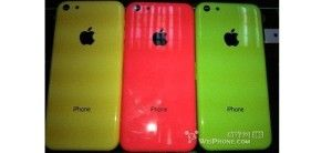 Taste The Rainbow: Candy Colored Images Of IPhone Cases Leaked
