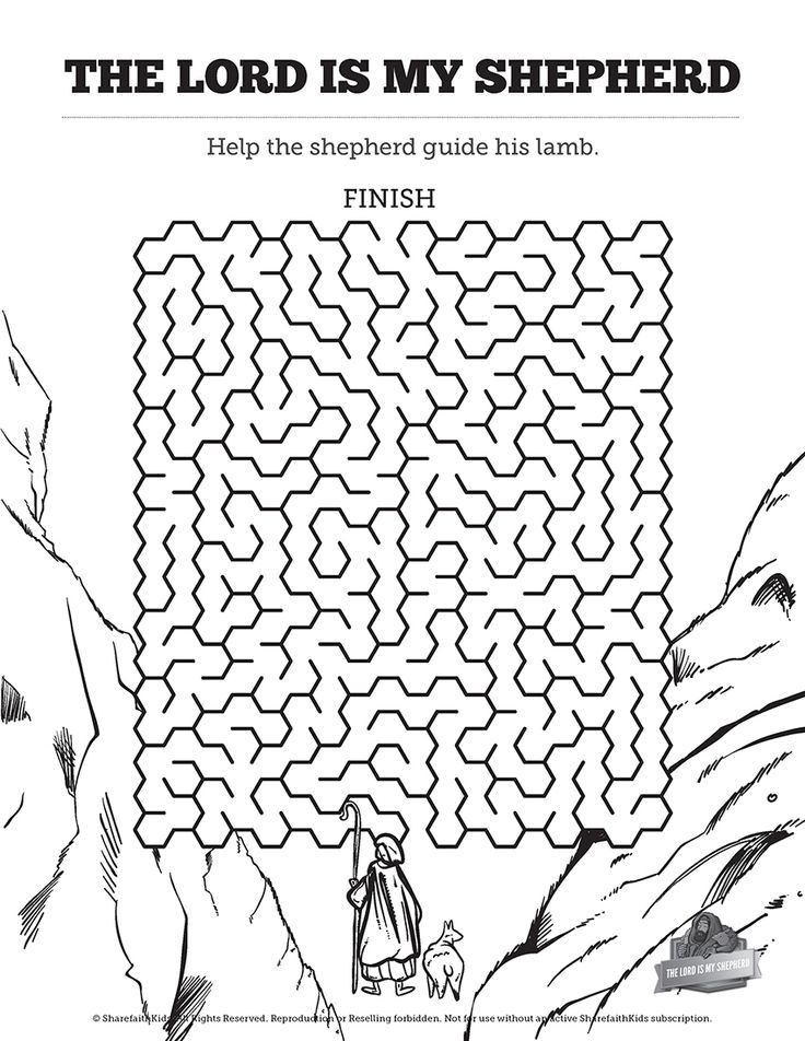 Psalm 23 The Lord Is My Shepherd Bible Mazes: Can your kids find their way through each twist and turn of this the Lord is my shepherd printable Bible maze? Beautifully designed with artwork form Psalm 23 this Sunday school activity page makes the perfect addition to your upcoming lesson in the 23rd psalm.