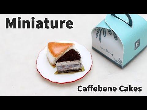 미니어쳐 치즈 케이크 & 티라미수 케이크 만들기(카페베네) - Miniature cakes - YouTube