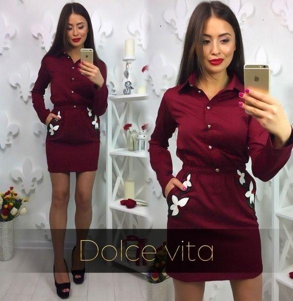 Женской платье с длинным рукавом карманы декорированы аппликацией из цветов бордо в розницу на Tatet - Украина, фото, подробное описание, отзывы. Безопасная покупка