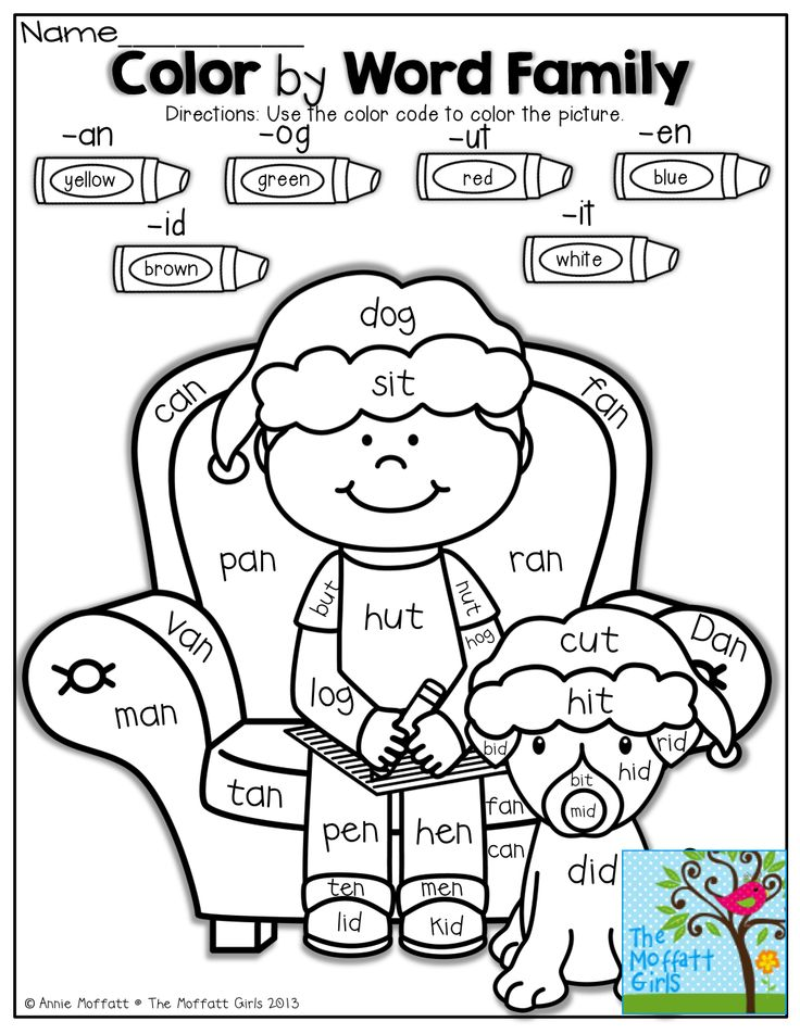 Wonderful Gallery Kids Activities Children Worksheets Drawing And Phonics Coloring Pages