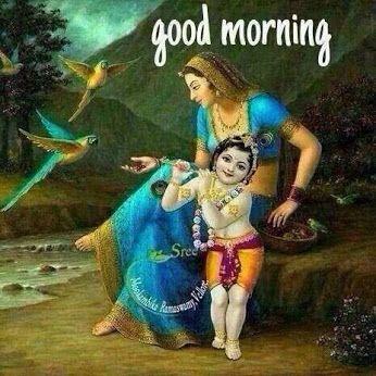 Good Morning !! Jay  Shree Krishna !!