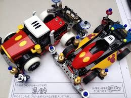 mini4wd - Google Search