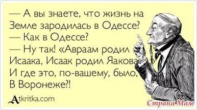 Анекдоты + картинки = смех))) .