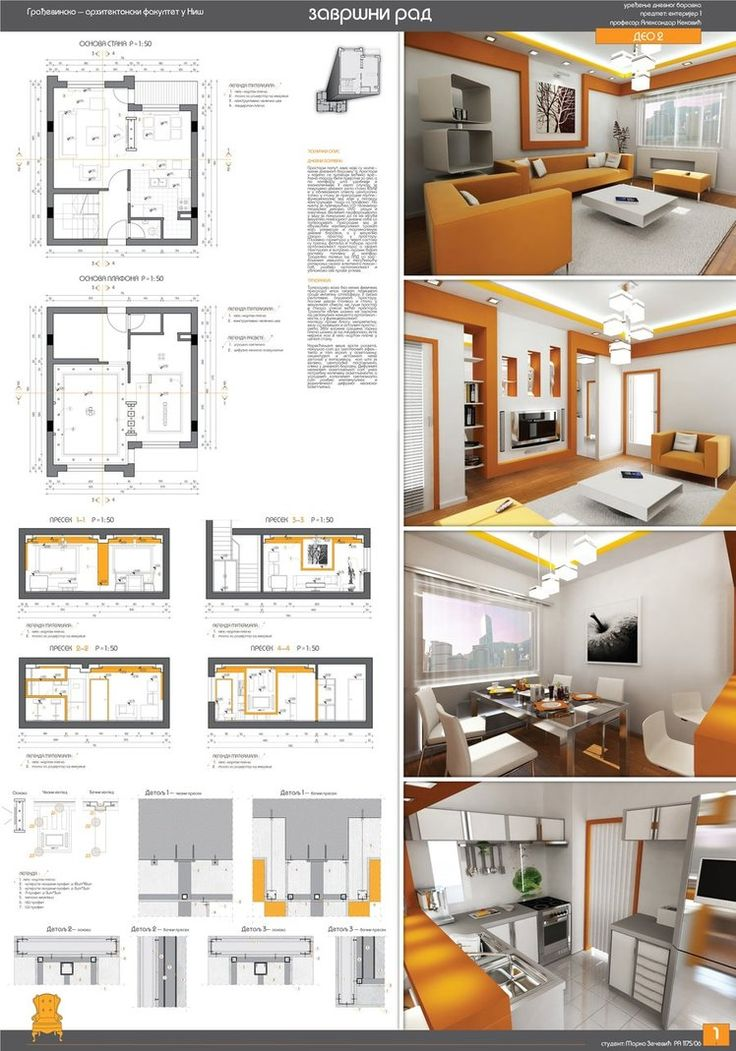 Utilizes color from photos on right. Images and renderings in vertical layout; balanced layout. interior design by ~markozeka on deviantART