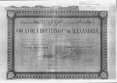 F0697  : Coca-Cola Bottling Cy. of Alexandria George S. Pathy & Co. Société en Commandite par Actions _1948