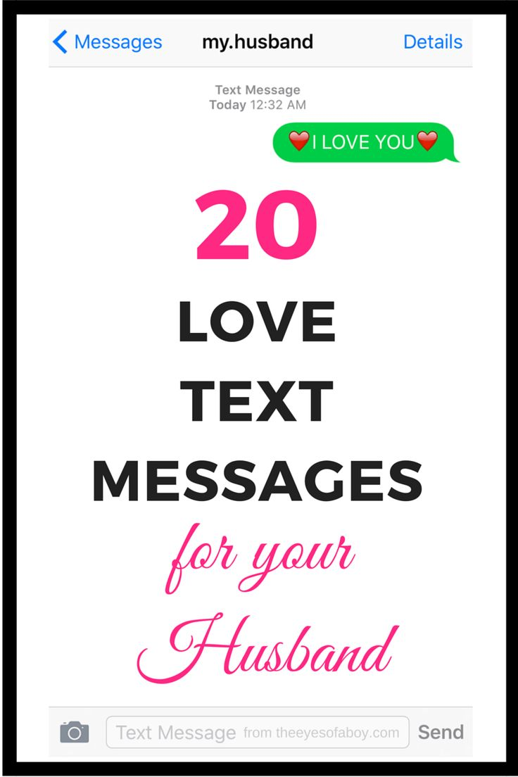 20 love text messages for my husband -part 2 - part of 2016 March Marriage Challenge blog series
