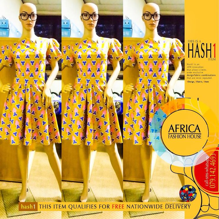 Africa Fashion House