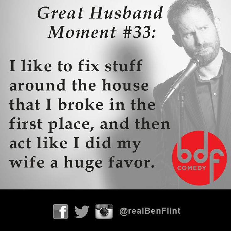 I like to fix stuff around the house that I broke in the first place, and then act like I did my wife a huge favor.