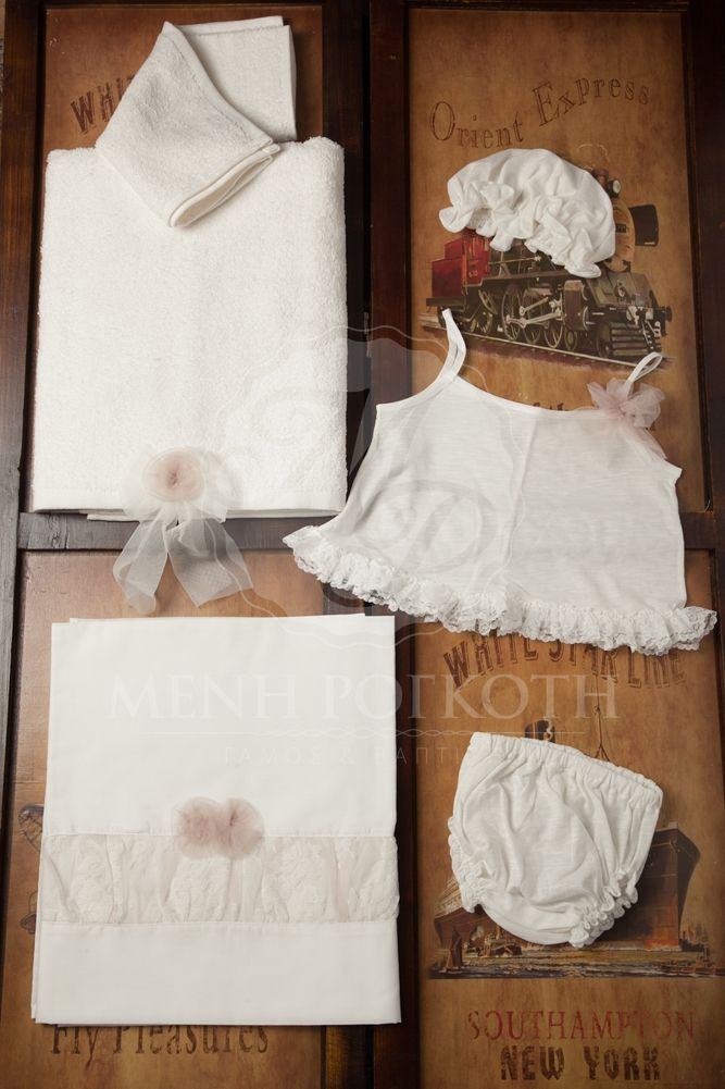 Exceptional Christening lathopana with lace