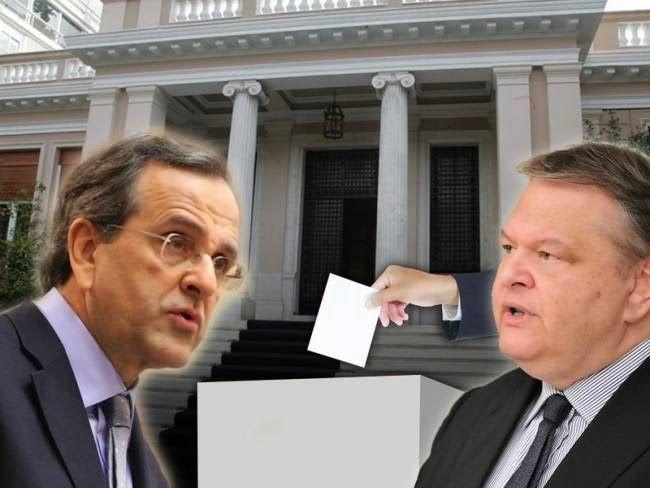 Ελληνικό Καλειδοσκόπιο: Εκτίμηση... Το πάει σε εκλογές ο Σαμαράς !