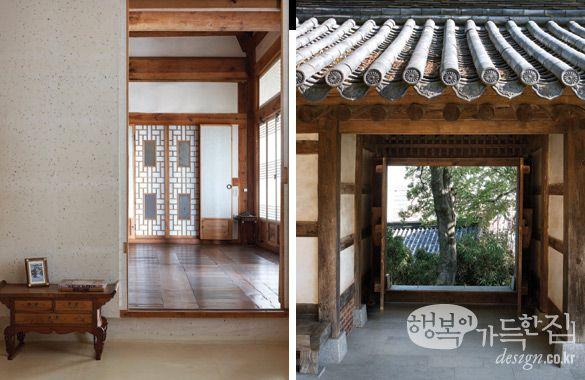 House full of happiness _ [joyongheon baekga Journey of Yeosu per bongso Marrying the Mafia