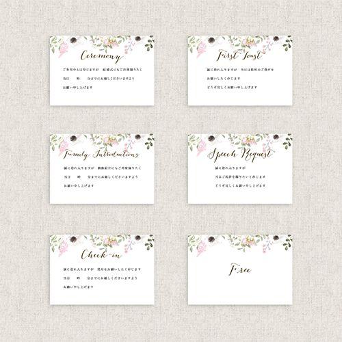 結婚式/招待状/ポケットフォルダー/海外風/おしゃれ/花柄/ボタニカル/アネモネ/wedding/invitation/pocketfolder/pink/green/anemone