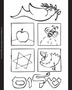 This Beautiful Rosh Hashanah Card Reinforces All Of The Symbols Holiday Find Pin And More On Jewish Coloring Pages