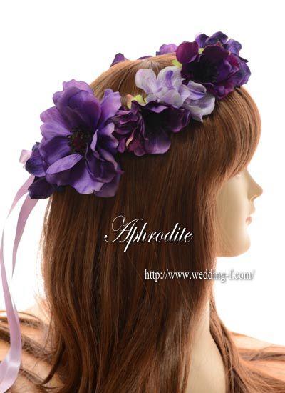 アネモネの花冠 「魅惑の紫★」