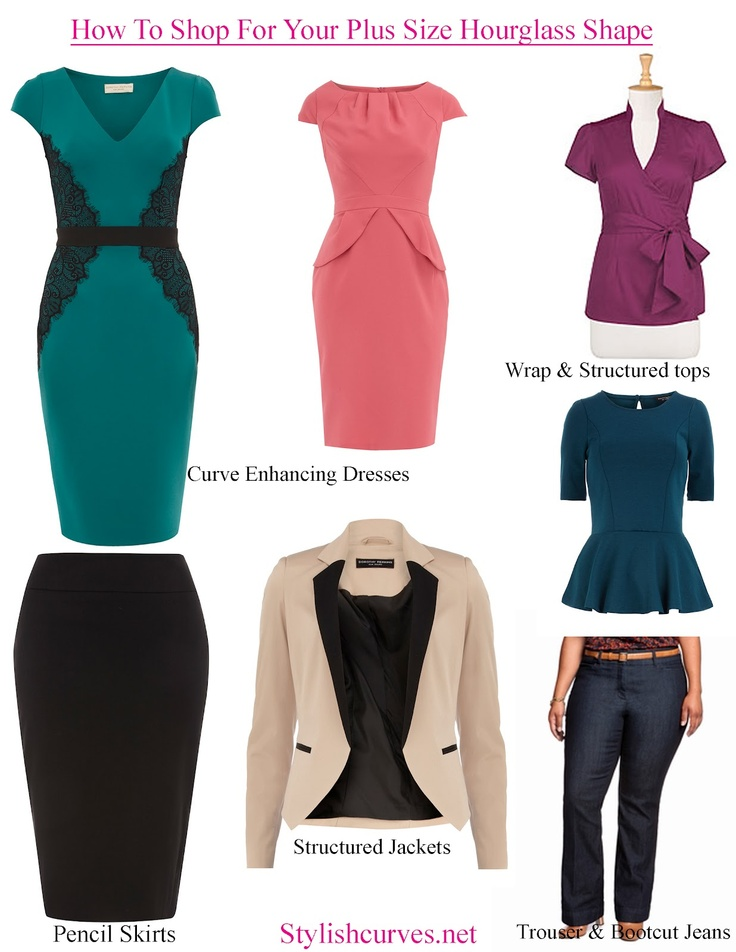 Great looks for hourglass figures. #newyearstylechallenge