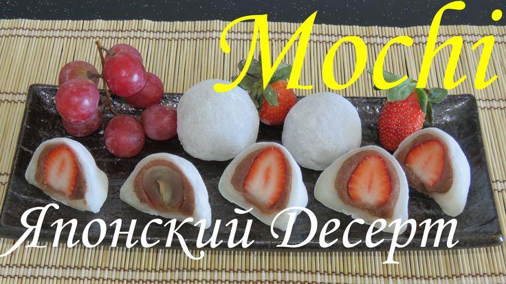 Bánh Mochi 餅 как приготовить японский десерт Моти Easy Mochi Recipe micr...