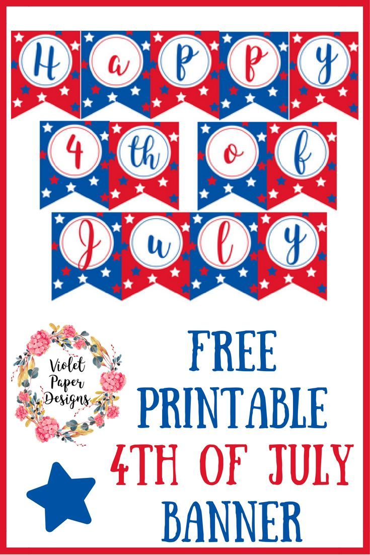 Free Printable 4th Of July Banner 4th Of July Happy Birthday America Banner 4th of july cards printable