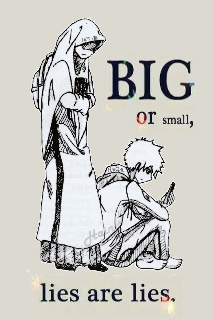 Big or small lies are lies