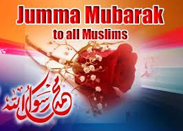 Image result for beautiful jumma mubarak