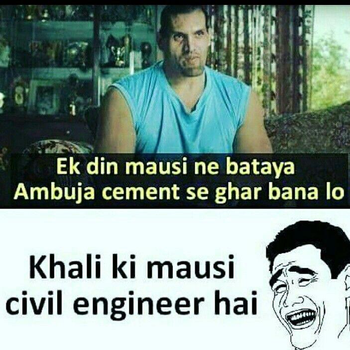 😂😂 #trendingtrollss #trendingtrolls #khali #wrestling #funny #sarcasm #meme #troll #humor #savage #fun #comedy #engineering #civil