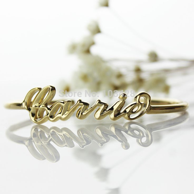 3D Carrie Name Bracelet Gold Color Personalized 3D Name Bracelet Unique 3D Bracelet with Name Special 3D Jewelry