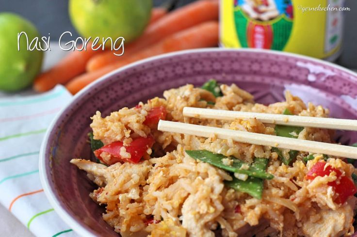 Nasi Goreng - Der Schrecken meiner Kindheit #Asiatisch, #NasiGoreng, #Reis, #Reste #foodblog #foodie #food #rezept #foodblog_de #foodpics #rezepte gernekochen.com/...