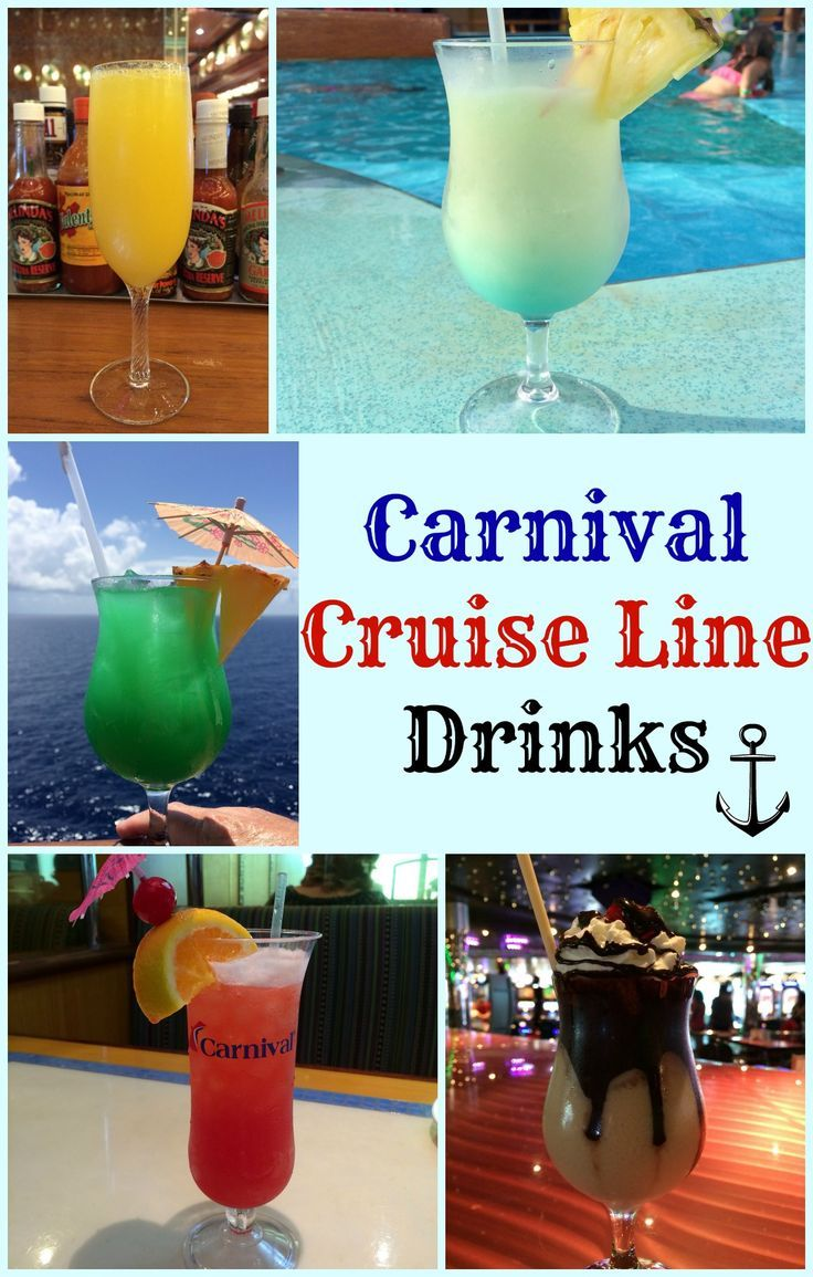 Carnival Cruise Line Drinks: The Fun Ship, Rum Runner, Twilight Zone, Mocha Chocolate Getaway, Kiss on the Lips and more! #CruisingCarnival