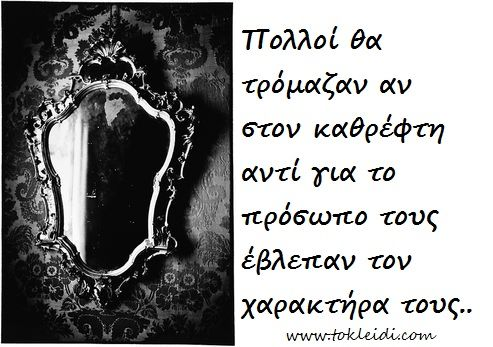 www.tokleidi.com