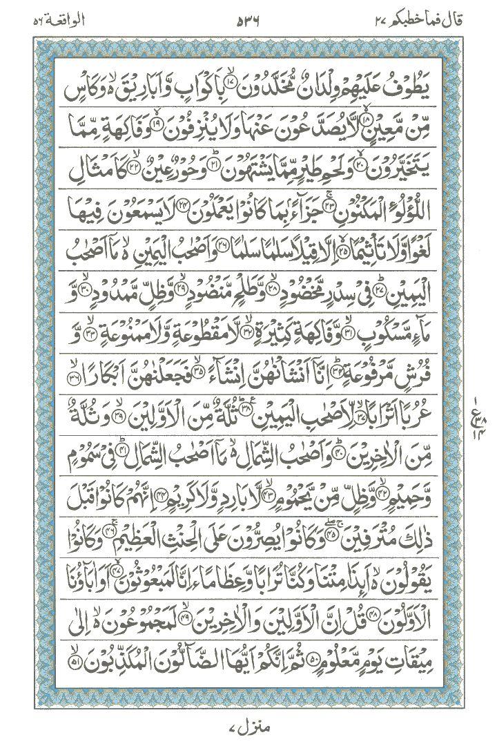 Learn Quran - Read Quran - Quran learning - Quran Reading